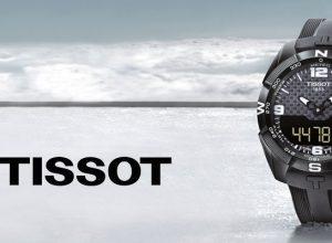 Saat Sektöründe Tissot ve Yeri